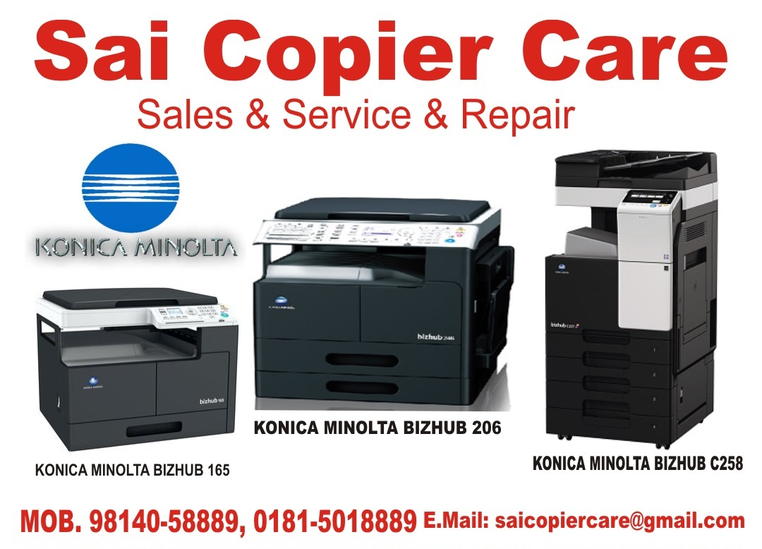 Sai Copier Care - logo