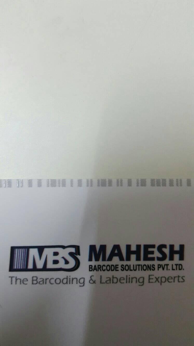 Mahesh Barcode Solutions - logo
