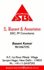 Sbasant&Associates