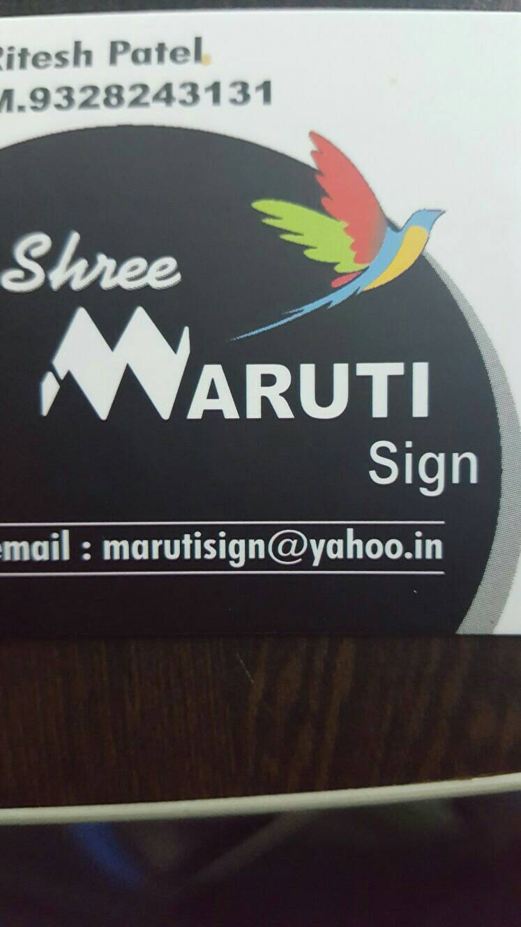 Shree Maruti Sign - logo