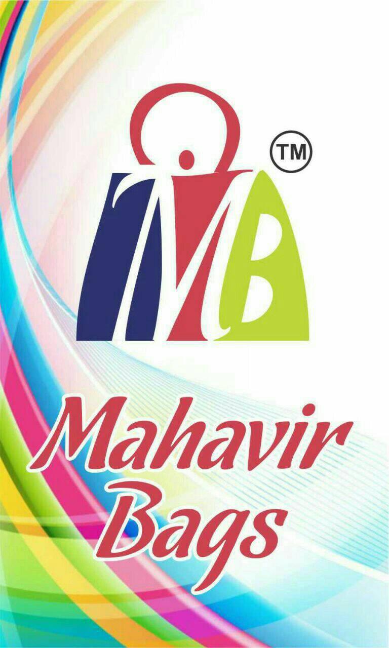 Mahavir Bags - logo