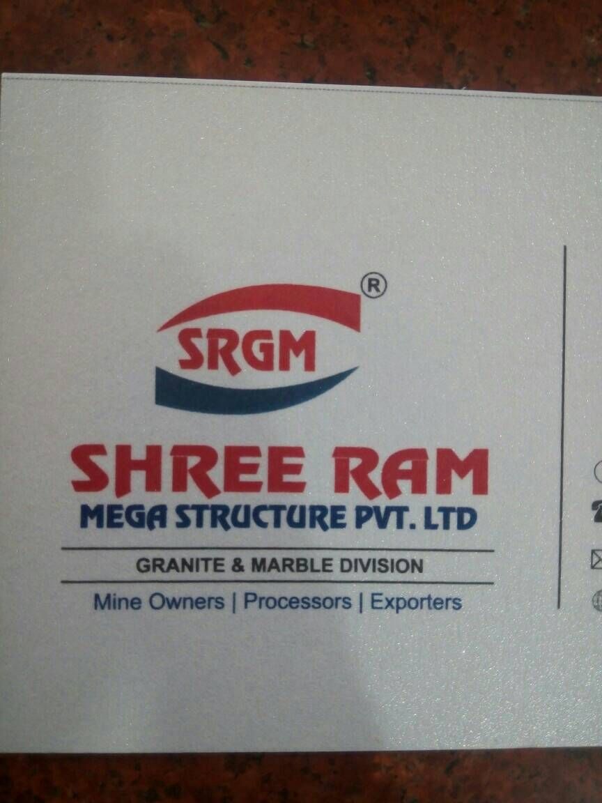 Shree Ram Mega Structure - logo