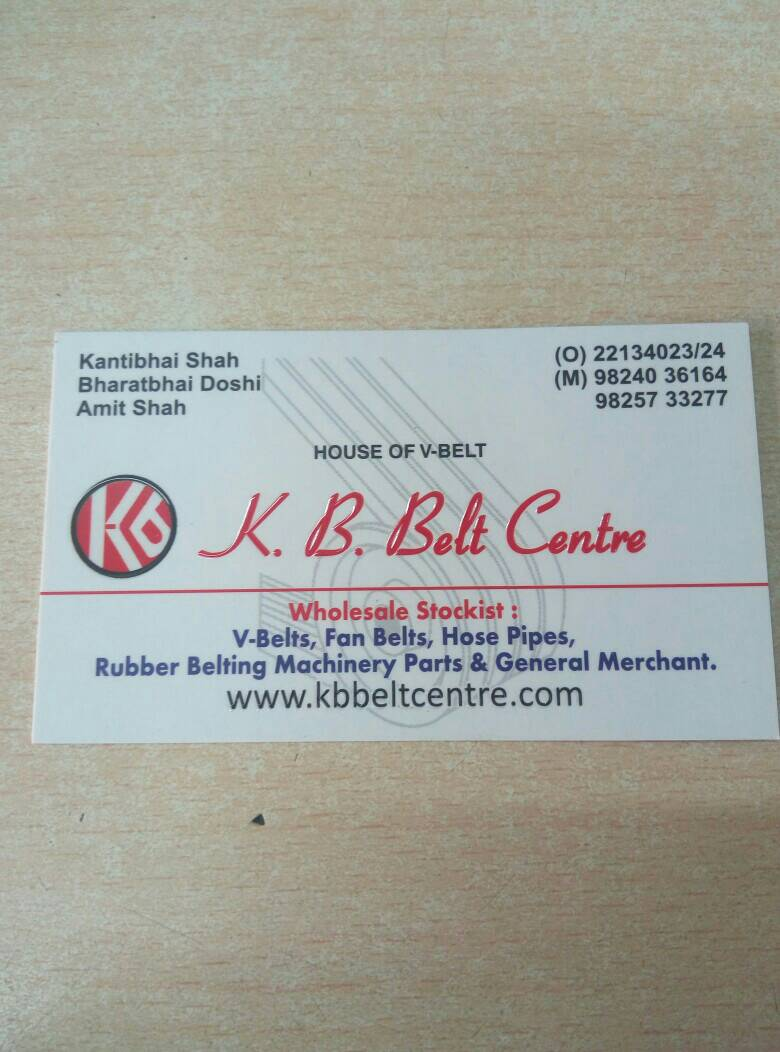 K.B.Belt Centre  - logo