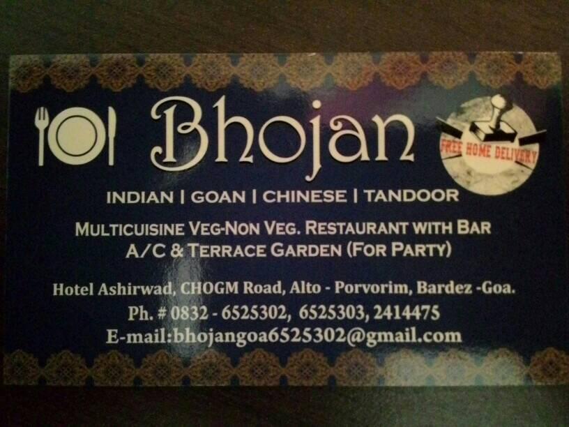 Bhojan - logo