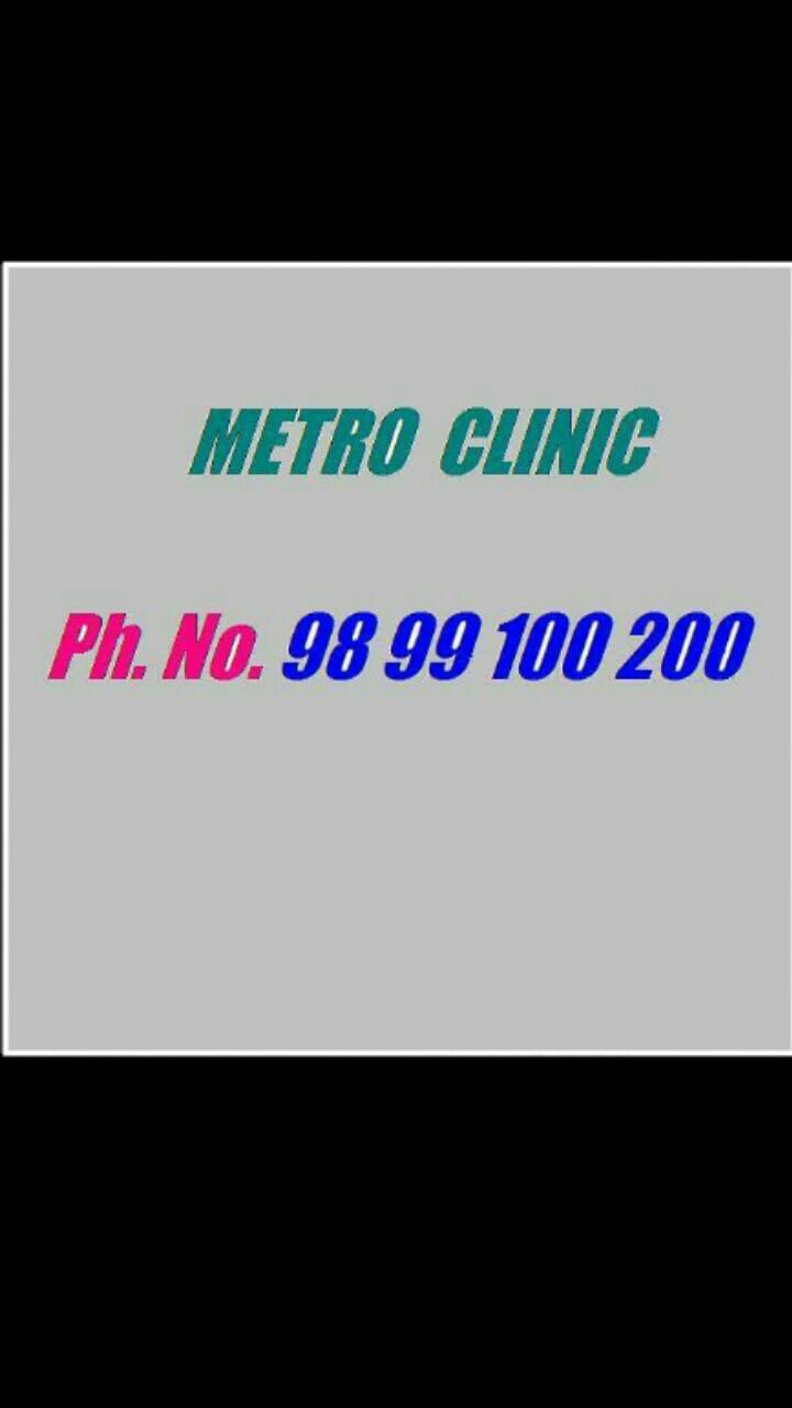 Metro Clinic - logo