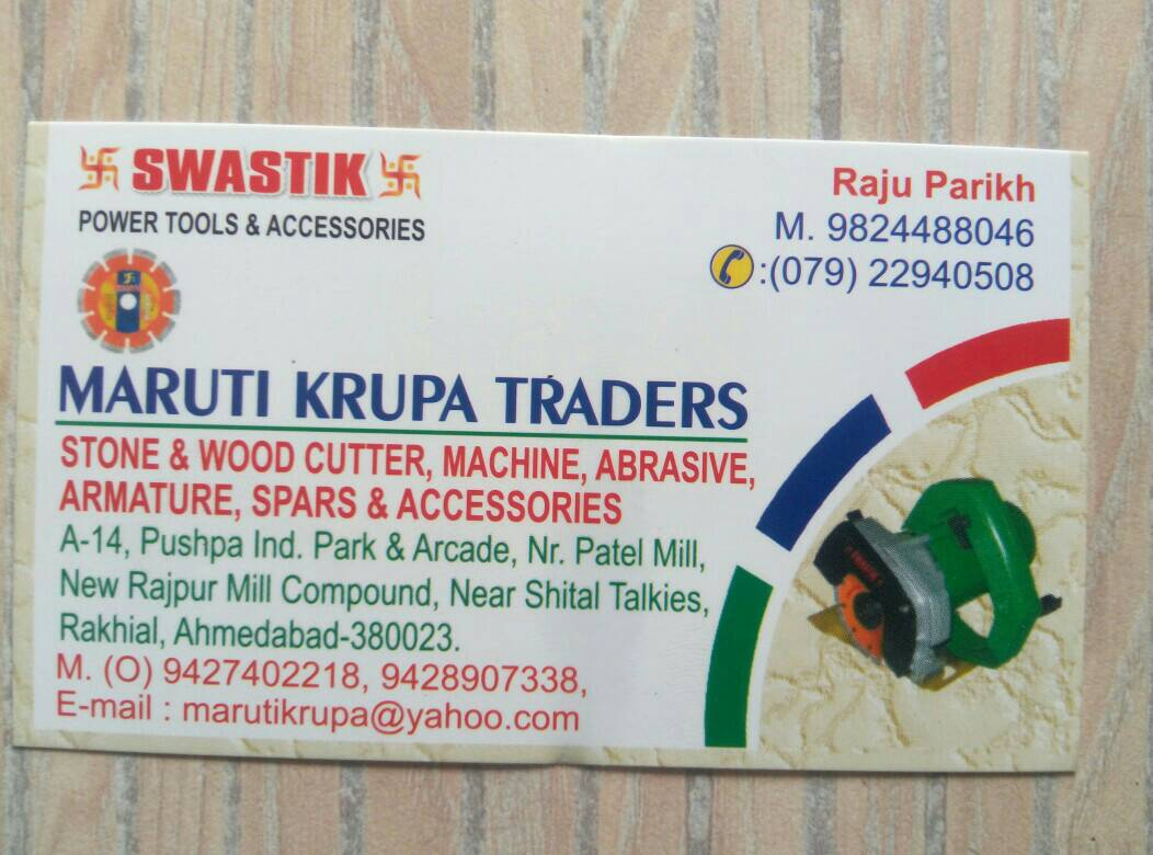 Maruti Krupa Traders - logo