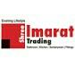 Shree Imarat Trading - logo