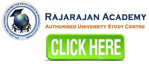 Rajarajan Academy 9094125439 - logo
