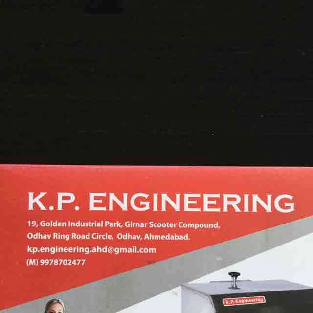 KP Engineering - logo