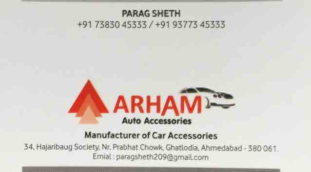 Arham Auto Accessories - logo