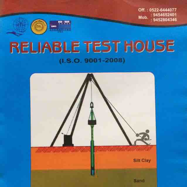 Reliable Test House - logo