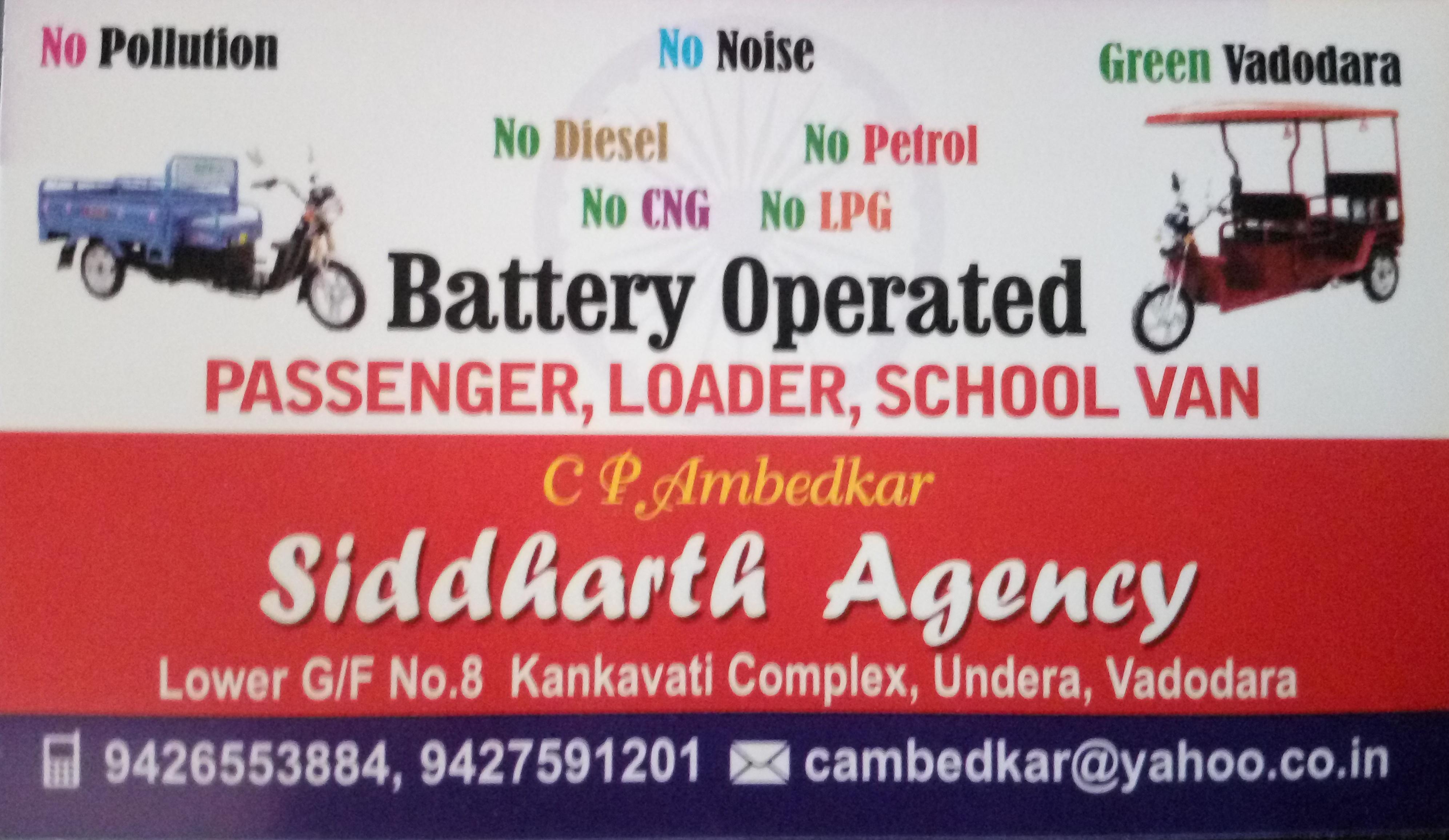 Siddharth Agency - logo