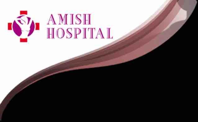Amish Hospital - logo