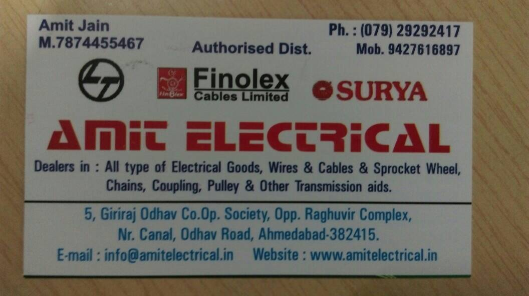 Amit Electrical - logo