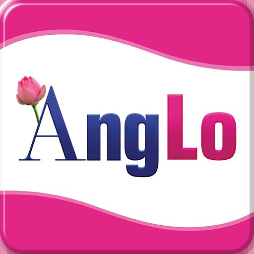 AngLo English IELTS 9360203905 - logo