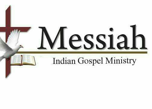 messiah I G M Church