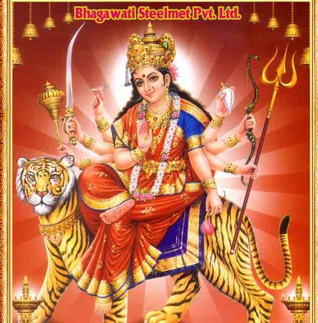 BHAGWATI STEELMET PVT LTD
