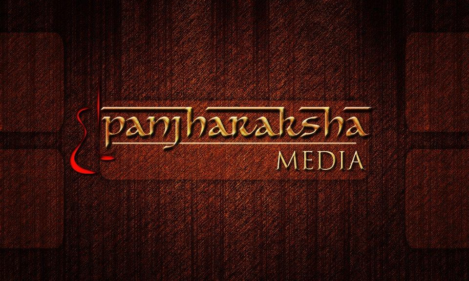 Panjha Raksha Media