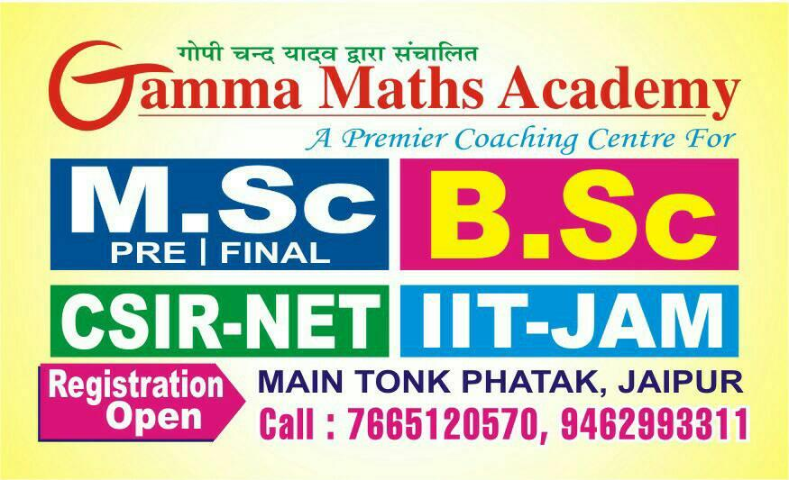 Gamma Maths Academy