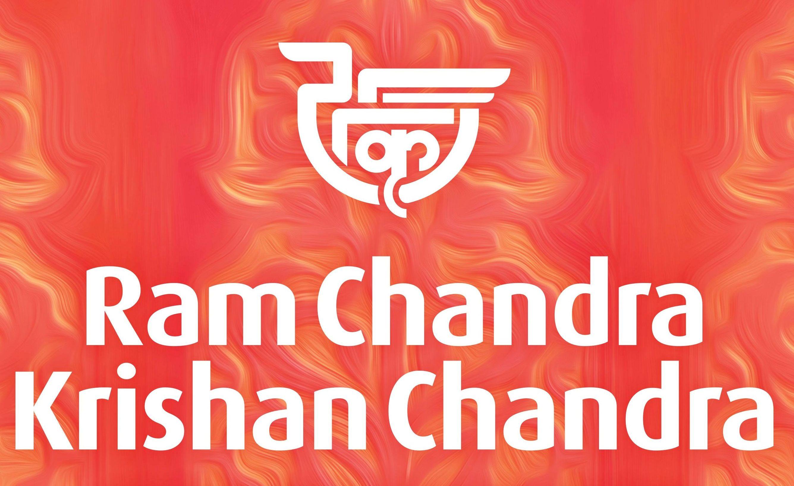 Ram Chandra Krishan Chandra