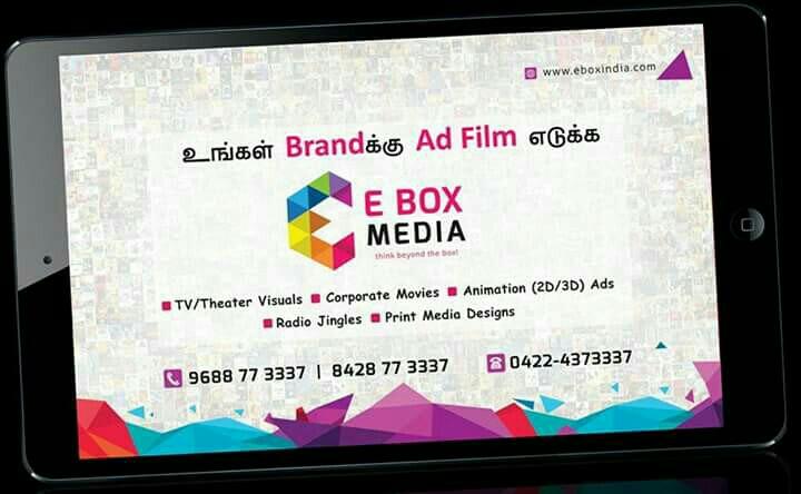 E Box Media Solutions