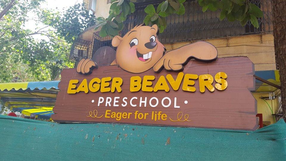 Eager Beavers Preschool - logo
