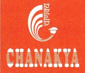 Chanakya Docutel Systems