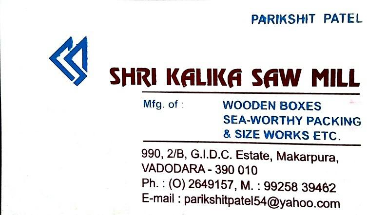 Shri Kalika Saw Mill