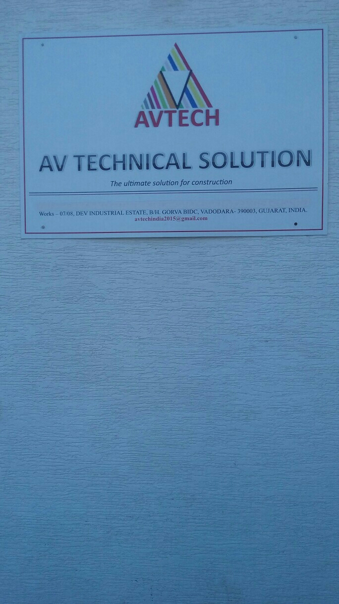 Av Technical Solution