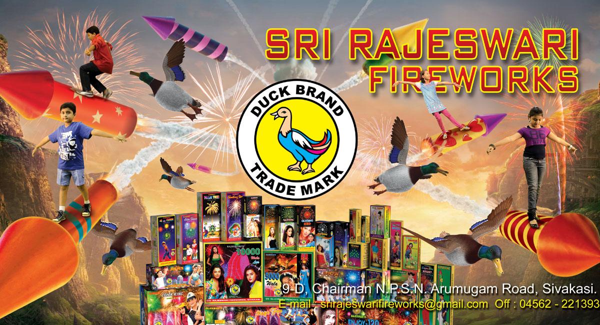 Rajeswari Fireworks
