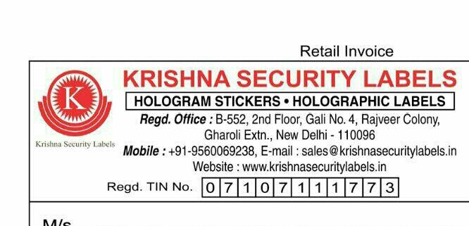 Krishna Security Labels