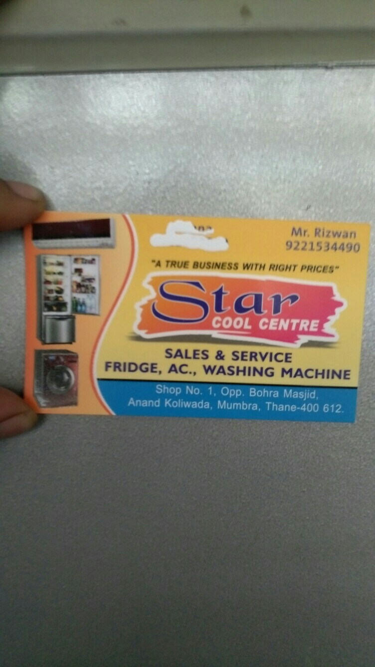 Star Cool Centre