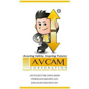 AVCAM Corporation