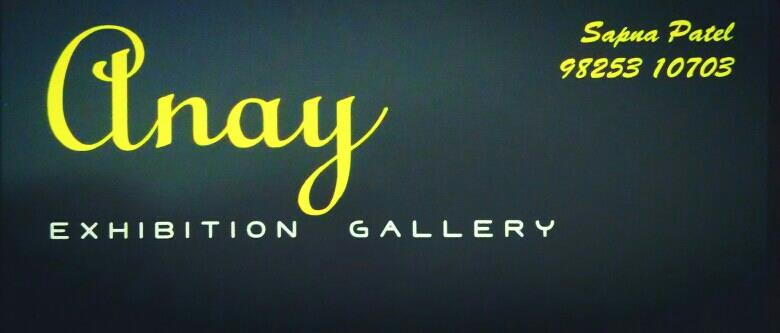 Anay Exhibition Gallery